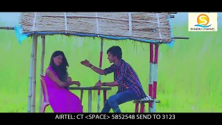 Bangla New Music Video 2017 Tui Amar