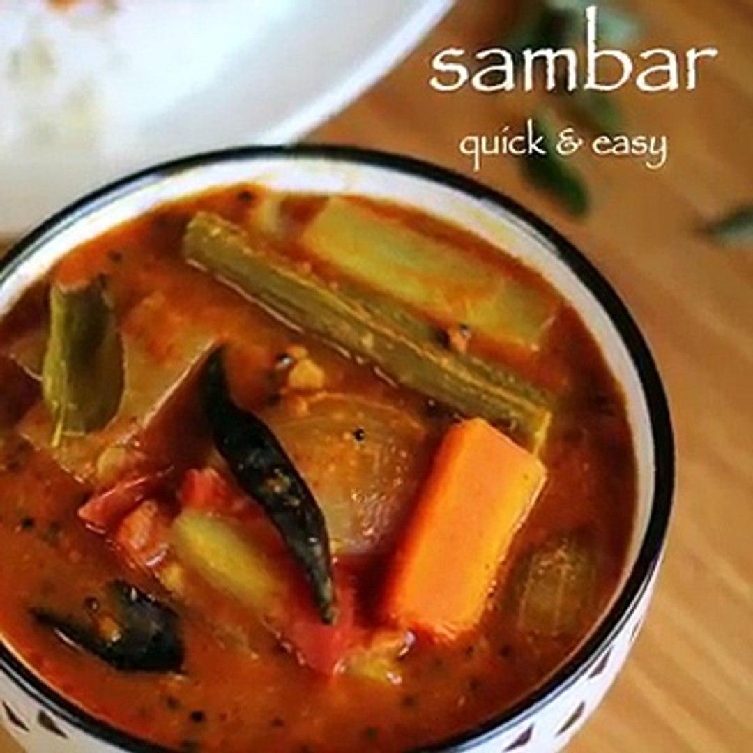 sambar recipe _ vegetable sambar recipe _ quick mixed veg sambar recipe