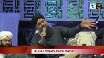 Ab To Bus Aik Hi Dhun Hai - Owais Raza Qadri - Mehfil e Naat BRIERFIELD, UK  27 May 2016