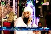 Naat 2016 - Owais Raza Qadri Naats - Naat Sharif 2016 - New Naats - Owais Raza Qadri - HD Naats