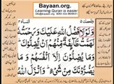 Quran in urdu Surah aAL Nissa 004 Ayat 113A Learn Quran translation in Urdu Easy Quran Learning