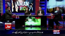 Special Transmission On Bol News - 4th December 2016