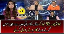 Rauf Klasra Shows Real Face Of Sharif brothers and Rana Sana Ullah