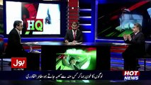 Special Transmission On Bol News Part 2 – 4th December 2016