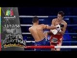 SUPER MUAYTHAI ไฟต์ถล่มโลก | Tournament Final | RUSLAN VS แสงนภา | 12 ธ.ค. 58 Full HD
