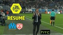 Olympique de Marseille - AS Nancy Lorraine (3-0)  - Résumé - (OM-ASNL) / 2016-17
