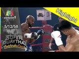 SUPER MUAYTHAI ไฟต์ถล่มโลก | Tournament | แซมมี่ VS CYRUS | 5 ธ.ค. 58 Full HD