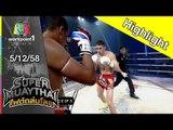 SUPER MUAYTHAI ไฟต์ถล่มโลก | Tournament | STANISALAV VS JACKSON | 5 ธ.ค. 58 Full HD