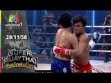 SUPER MUAYTHAI ไฟต์ถล่มโลก | Tournament | นารูโตะ บัญชาเมฆ VS SHUKHRATBEK | 28 พ.ย. 58 Full HD