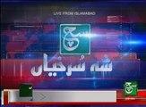 News Bulletin 09am 05 December 2016 - Such TV