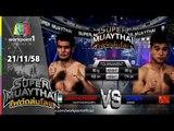 SUPER MUAYTHAI ไฟต์ถล่มโลก | Tournament | JAKHONGIR VS CHEN WENDE | 21 พ.ย. 58 Full HD