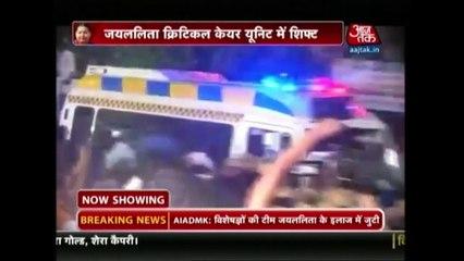 CM Jayalalitha Critical After Heart Attack