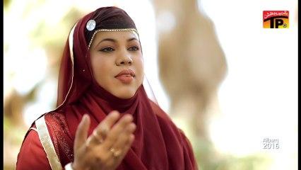Aaqa Le Lo Salam Ab Hamara - Shakila Perveen - Latest Naat 2016 - Eid Milad Un Nabi 2016