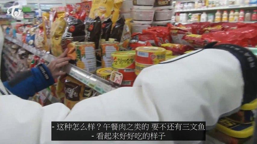 【中字】 TWICE TV4 _ 16-12-05 _ EP06