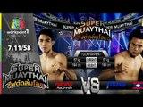 SUPER MUAYTHAI ไฟต์ถล่มโลก | Tournament | กล้าศึก ศิษย์จ่ากล้า VS KOUNG P | 7 พ.ย. 58 Full HD