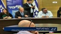 الائتلاف الحاكم يطرح على الكنيست الاسرائيلي الصيغة المعدلة لمشروع قانون تسوية البؤر الاستيطانية