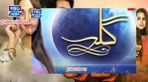 Gila Episode 02 Promo HD HUM TV Drama 05 December 2016   YouTube