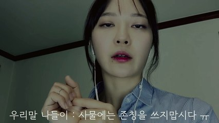 ASMR Korean - 설명 잘 해주는 메이크업 스튜디오 RP Makeup Studio Role Play  (Binaural 한국어)