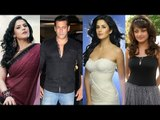 10 Bollywood Actresses Launched By Salman Khan - Katrina Kaif,Zarine Khan,Sonakshi,Sneha Ulal