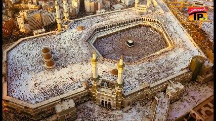 Aey Rab E Zuljalal Aey Rab E Zuljalal - Shakila Perveen - Latest Naat 2016 - Eid Milad Un Nabi 2016