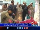 General Raheel Sharif visits grave of Major Shabbir Sharif Shaheed on his death anniversery