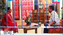 Bangla Drama Serial Ai kula Ame Ar Oi Kula Tume Part-83