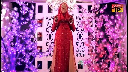 Apki Shan Hai Kya Shan Madine Wale - Shakila Perveen - Latest Naat 2016 - Eid Milad Un Nabi 2016