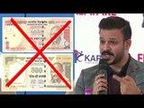 Vivek Oberoi's Reaction On Narendra Modi's Ban Of 500 & 1000 Rupee Notes