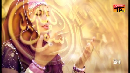 Ya Muhammad Mein Kehta Raha - Shakila Perveen - Latest Naat 2016 - Eid Milad Un Nabi 2016