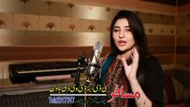 Gul Panra Official Pashto new Songs 2016 Tappy - Ze Che Tore Zulfe Shata Krem