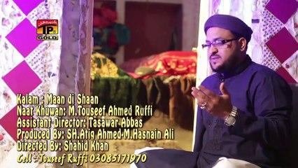 Maa Di Shan - Toseef Rufi - Naat Eid Milad Un Nabi - Eid Milad Un Nabi 2016