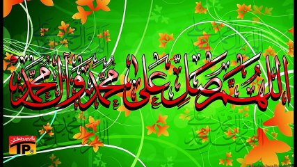 Hazoor Jantey Hein - Toseef Rufi -  Naat Eid Milad Un Nabi - Eid Milad Un Nabi 2016