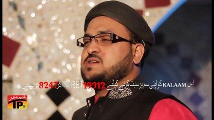 Peace Be Upon Him - Toseef Rufi -  Naat Eid Milad Un Nabi - Eid Milad Un Nabi 2016