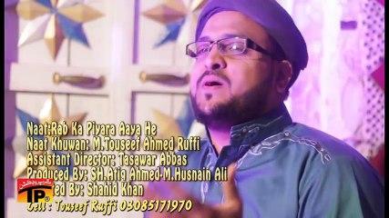 Rab Ka Piyara Aya He - Toseef Rufi -  Naat Eid Milad Un Nabi - Eid Milad Un Nabi 2016