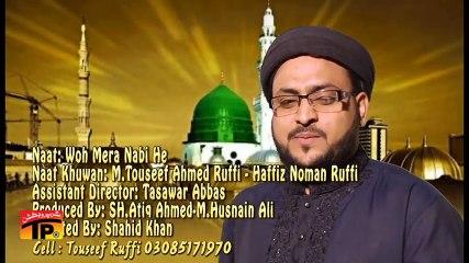 Wo Mera Nabi Hai - Toseef Rufi -  Naat Eid Milad Un Nabi - Eid Milad Un Nabi 2016