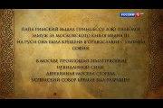 02.Sofiya (2016).HDTVRip.RG.Russkie.serialy.&.Files-x