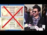 Anil Kapoor's Reaction On Narendra Modi's Ban Of 500 & 1000 Rupee Notes