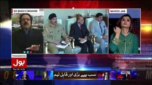 Ali Raza Abidi Se Istefa Kyun Manga Gaya.. Shahid Masood Reveals