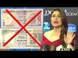 Pregnant Kareena Kapoor's Reaction On Narendra Modi's Ban Of 500 & 1000 Rupee Notes