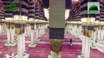 New Naats - by Qari Shahid Mahmood New Naats 2016 - New Naat Sharif - New Naat 2016 -HD- Naats