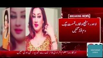 Stage Actress and Dancer Qismat Baig Video before Death And After Death in lahore