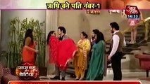Kasam Tere Pyaar Ki  8 December 2016 Hindi Drama Serial Update News Kasam Tere Pyar Ki  Serial News