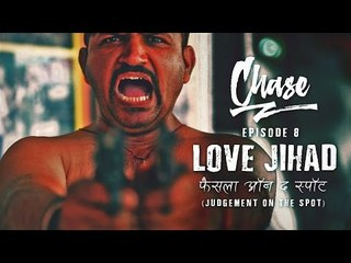 Love Jihad - Judgement On The Spot | Chase Ep. 8
