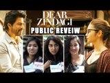 Dear Zindagi Movie PUBLIC REVIEW | SUPERHIT Movie | Shah Rukh Khan, Alia Bhatt