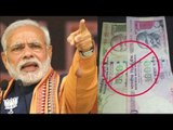 Bollywood On Narendra Modi's BAN Of 500 & 1000 Rupee Notes - Surgical Strike Against Black Money