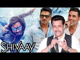 Salman, Akshay, Suniel Shetty SUPPORTS Ajay Devgn's Shivaay