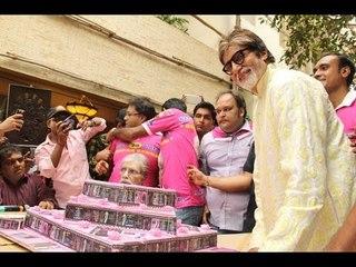 Amitabh Bachchan's 74th Birthday Celebration - UNCUT