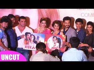 UNCUT - Bhay Official Music Launch | Sohail Khan And Raveena Tadon