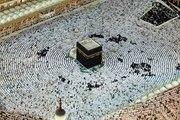 Do Muslims Worship the Kaaba ? Do Muslims Pray to Kaaba in Mecca City ?