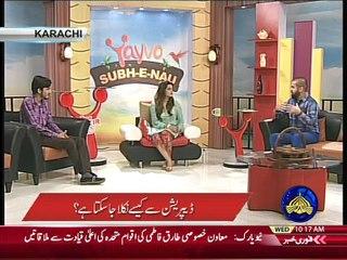"Prof. Abdul Samad on PTV News in Morning show ""Subh-E-Nau"" Topic: Depression"